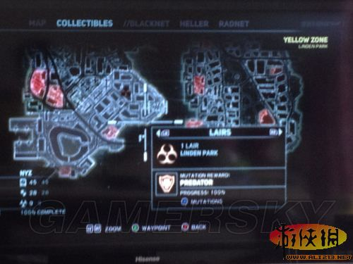 《原型兵器2》全成就獎盃攻略(含劇透)_原型兵器2攻略