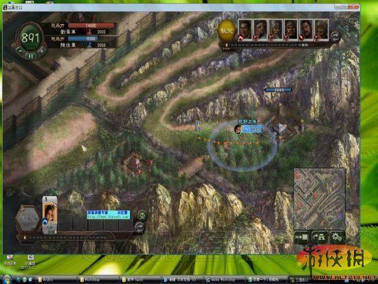 《三国志12》头像制作视频教程 解决卡死的问题 新武将姓名输入 游戏