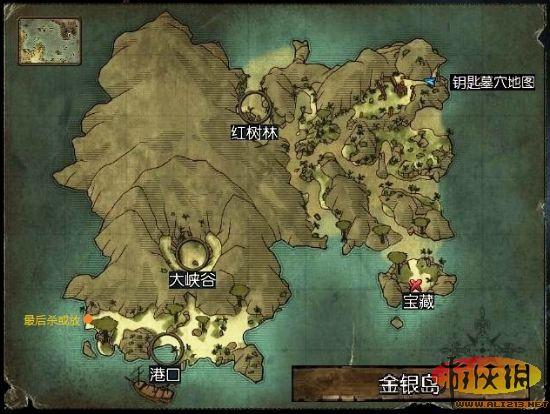 《崛起2》金银岛主要任务图片提示