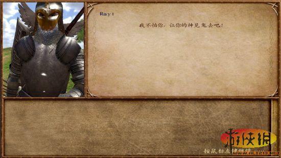 《騎馬與砍殺:戰團》mod光明與黑暗:卡拉迪亞的英雄傳說泡菜戰術策略實戰應用