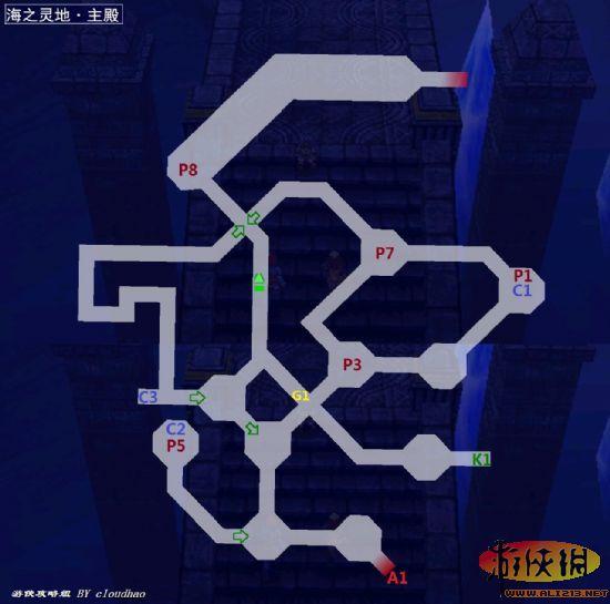 伊苏7详细攻略游侠【图文攻略组】(57)_伊苏图文逃脱4密室攻略详解图片