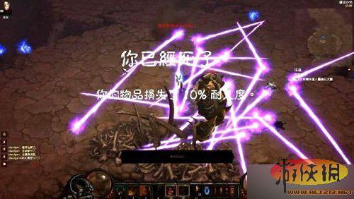 暗黑3最致命的专家模式十大玩家杀手 暗黑3攻略秘籍 游侠网