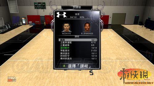 《nba2k13》超級訓練營:菜鳥球員到籃球巨星