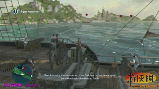 刺客信条3游戏流程攻略(43)图片