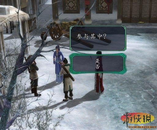 心得奇侠传5前传仙剑奇侠仙剑(1)_攻略支线传加点任务龙御天在图片