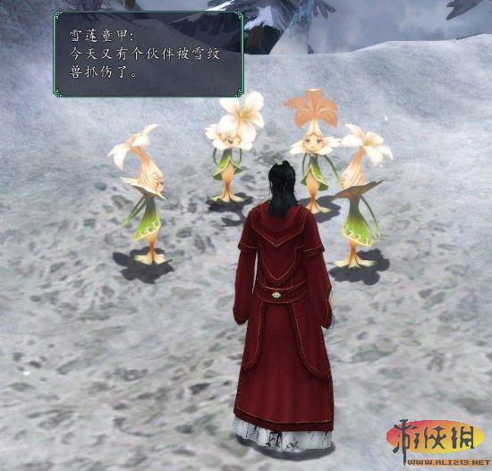 奇侠奇侠传5前传支线仙剑心得(1)_任务攻略传仙剑花之语图片