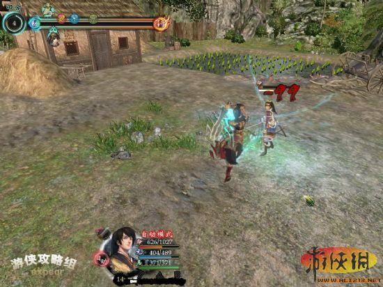 《轩辕剑6》强档攻略