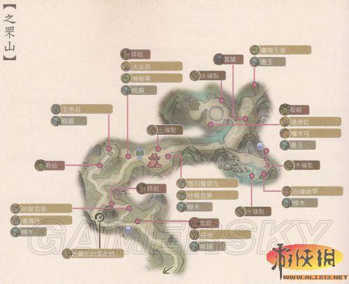 轩辕剑6全宝箱,全封印之蛋完整地图一览