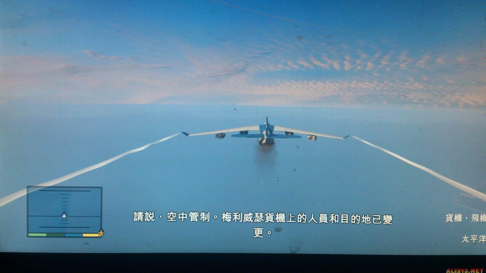 要点攻略: 1.驾车去飞机场开飞机追踪目标.