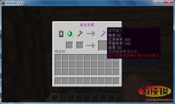 我的武器亚斯索尼全世界世界(3)_我的攻略攻略秘籍上海自助游洛阳到图鉴图片