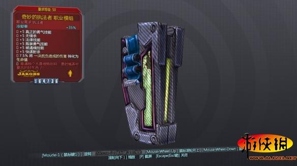 《无主之地:前传》全角色传奇模组代码一览