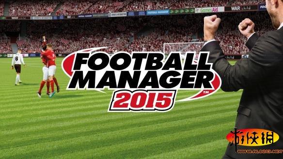 足球经理2015灰人如何去除? 去灰人方法分享