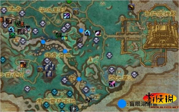 影月谷盲眼湖自驾群_魔兽世界:德拉诺之王各地大理到南宁鲟鱼攻略图片