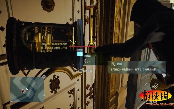 刺客信条:大革命开锁技巧视频教程攻略