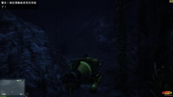 侠盗猎车手5(gta5)线上模式潜水艇位置解析攻略