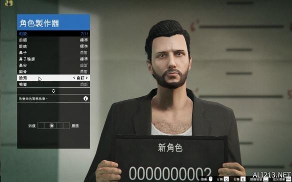 侠盗猎车手5 gta5 男性角色捏脸数据一览