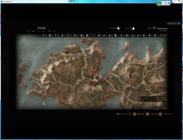 """看过宣传片的玩家都知道,《巫师3:狂猎》啪啪啪动画场景长达16小时,今天小编为大家带来""""明久推倒帝""""分享的《巫师3:狂猎》茱塔啪啪啪攻略,详细的标注了茱塔啪啪啪位置与触发任务,希望广大狼友喜欢,一起来看吧。   无意中发现一个叫铁娘子的支线任务,居然可以啪啪啪,惊了"""
