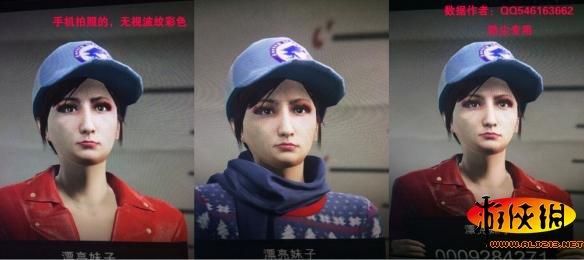 侠盗猎车手5(gta5)萌妹子捏脸数据一览攻略