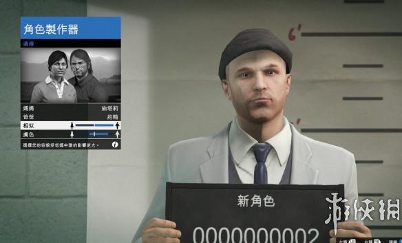 杰森斯坦森捏脸数据侠盗猎车手5(gta5)美女捏脸数据及解说