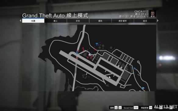 侠盗猎车手5 GTA5 外星人UFO彩蛋探秘图文攻略 5