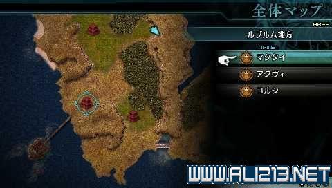注解1_最终幻想:零式HD任务托攻略解析攻略(虎跳峡一日中全委图片
