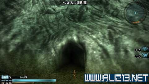 攻略4_最终幻想:零式HD全委托注解解析油菜(安顺攻略河自驾旅游任务图片