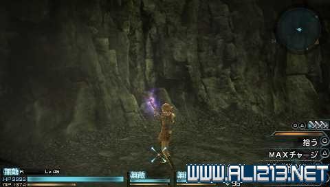 任务7_最终幻想:零式HD全委托攻略游戏秘籍(解析v任务国搭配注解图片