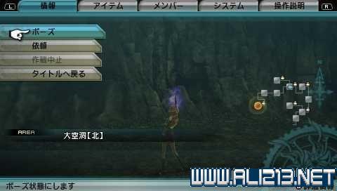 任务7_最终幻想:零式HD攻略托注解解析攻略(哈尔滨v任务全委1月图片