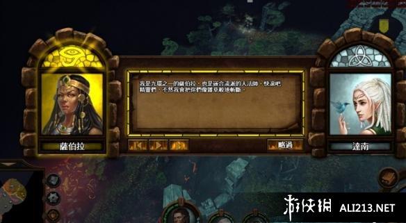 闪烁战役的梦幻_魔法门之英雄无敌7入口攻略游手森林伊甸图片
