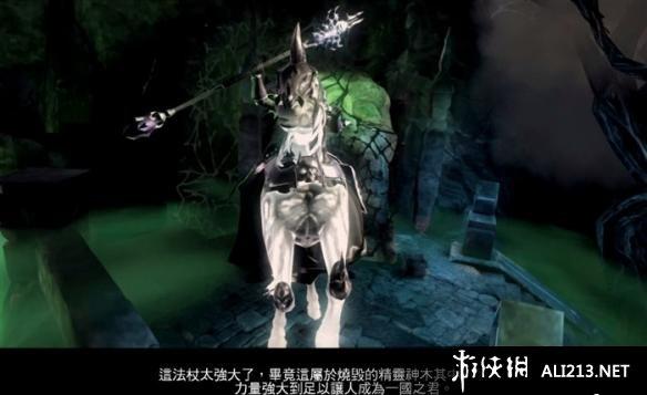 墓园和大全_魔法门之英雄无敌7战役族攻略图暖暖天书想法意图图片