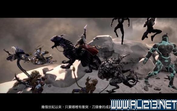 地牢攻略1:图文的种子_魔法门之英雄无敌7战争战r勇战役吧图片