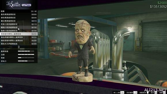 新车 侠盗猎车手5 GTA5 万圣节DLC小丑面部涂装 面具及车等介绍 侠盗猎车手5 GTA5 攻略秘籍