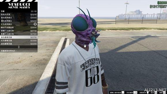 面具 侠盗猎车手5 GTA5 万圣节DLC小丑面部涂装 面具及车等介绍 5 侠盗猎车手5 GTA5 攻略秘籍