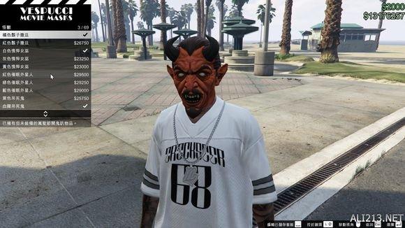 面具 侠盗猎车手5 GTA5 万圣节DLC小丑面部涂装 面具及车等介绍 5