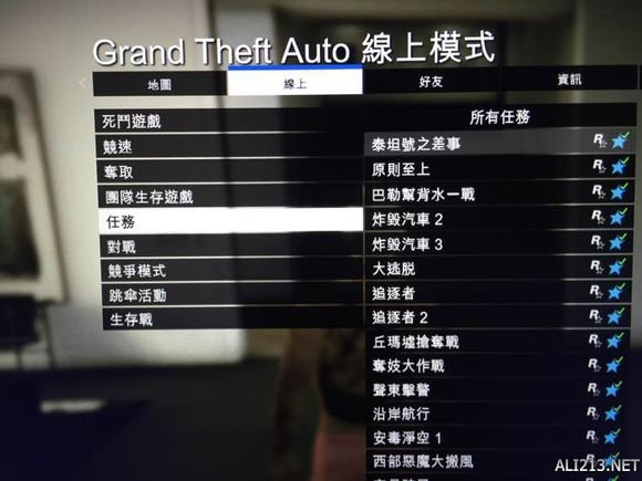 gta5人口多样化_GTA6别等了,都买GTA5吧 因为R星老总发话近几年不出6
