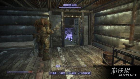 辐射4近战神技闪电突袭加点玩法图文解析 辐射4攻略秘籍