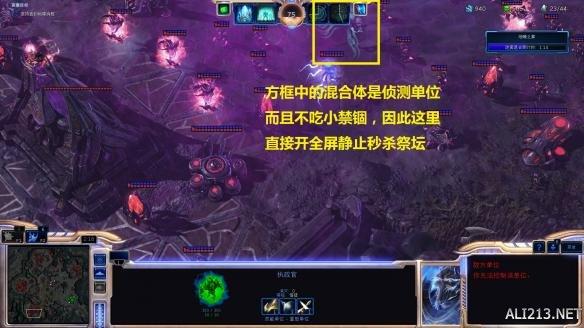 塔达林任务线_星际争霸2:虚空之遗战役大师全成就