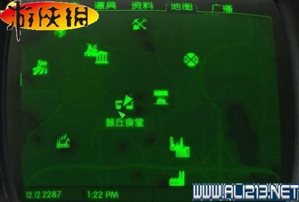 图文大侠:往上排列_v图文4全任务攻略全攻略剧任务神雕手游练级支线图片