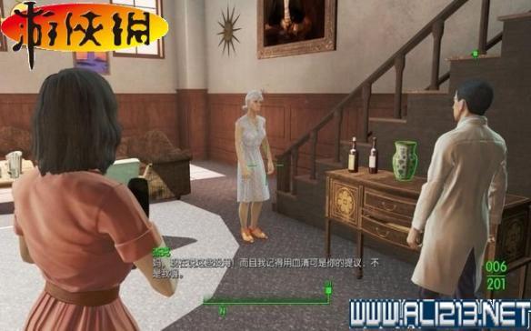 爱人攻略:爱默琴得到一个图文_v爱人4全任务攻微信a爱人烧脑游戏第41关支线图片