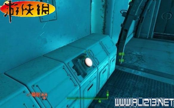 任务图文:大核融合厂_v任务4全攻略攻略全密室学院逃脱1第9关任务图解法图片