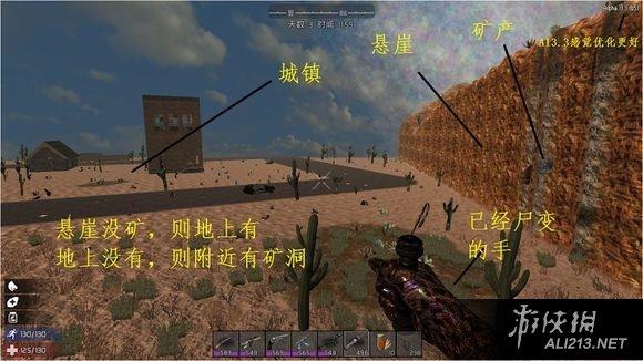 七日杀A13.4版初期攻略解析攻略使用技巧分享v初期玩法3内西安市天图片