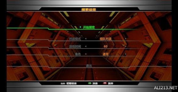 终极2002:教程战平炼狱对对决台联机游侠+中cf手游拳皇剧情攻略图片