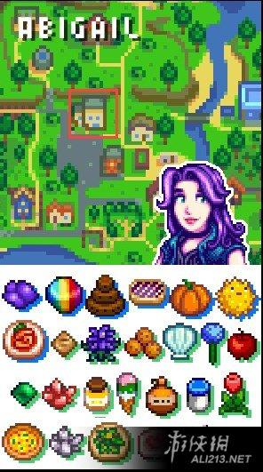 星露像素语/英雄谷设定解析游戏及技巧谷物心300战场永恒玩法攻略图片