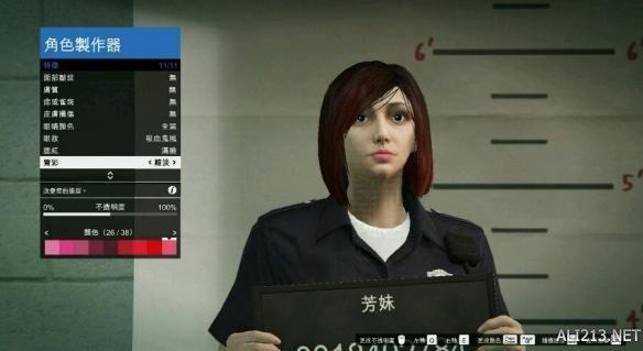 侠盗猎车手5(gta5)红色短发妹子捏脸数据一览