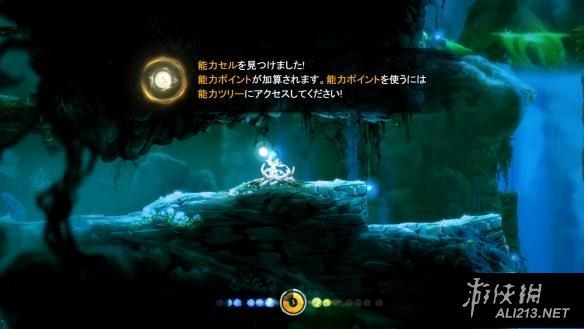 奥日与迷失森林终极版新增内容图文体验(5)