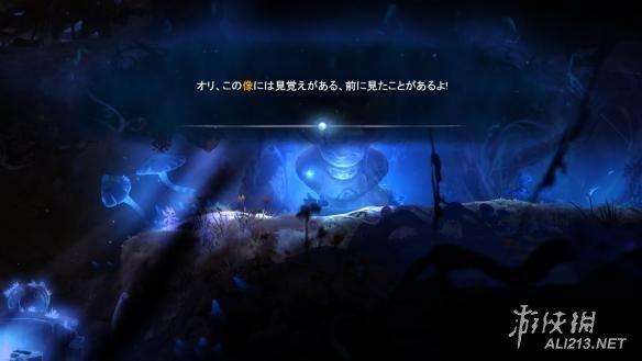 《奥日与迷失森林》终极版新增内容图文体验