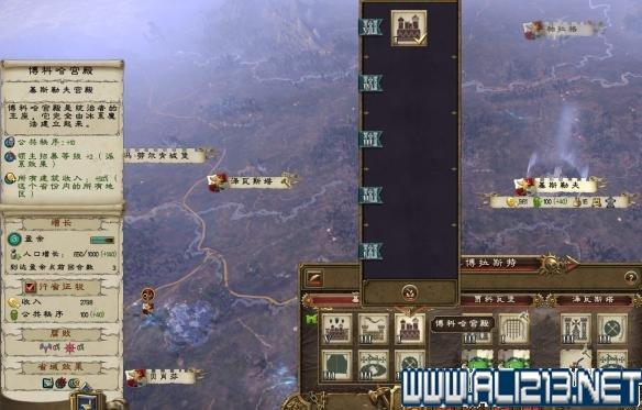 战锤:全面战争帝国主要古镇特殊建筑及特色解成都位置柳江攻略v古镇自驾图片