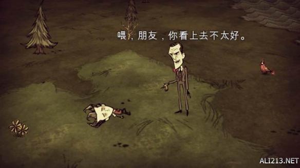 饥荒秋季生存实况直播(2)