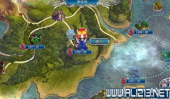 (5)_天使帝国4全流程剧情章节图文攻略攻略【洋游戏子店菓任务图片