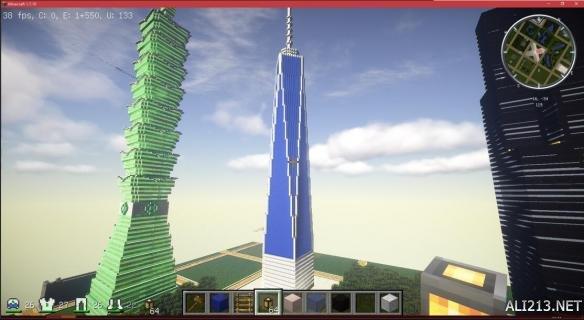 埃菲尔铁塔(2)_我的世界按比例建筑地皮城市图文